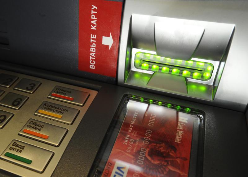 Альфа-Банк банкомат погашение кредита