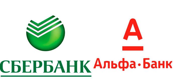 Альфа-Банк Сбербанк перевод