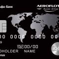 Карточка Аэрофлот Альфа-Банка