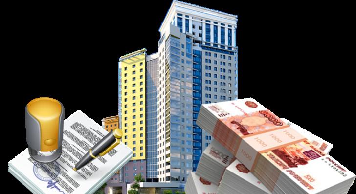 Альфа-Банк кредит под залог