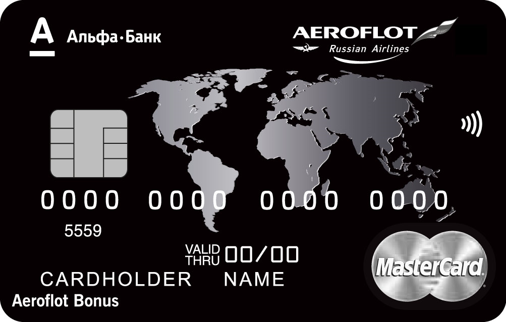 Карта Аэрофлот Альфа-Банка