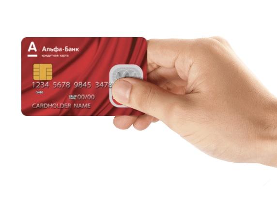 Карточка Альфа-Банка 100 дней без процентов