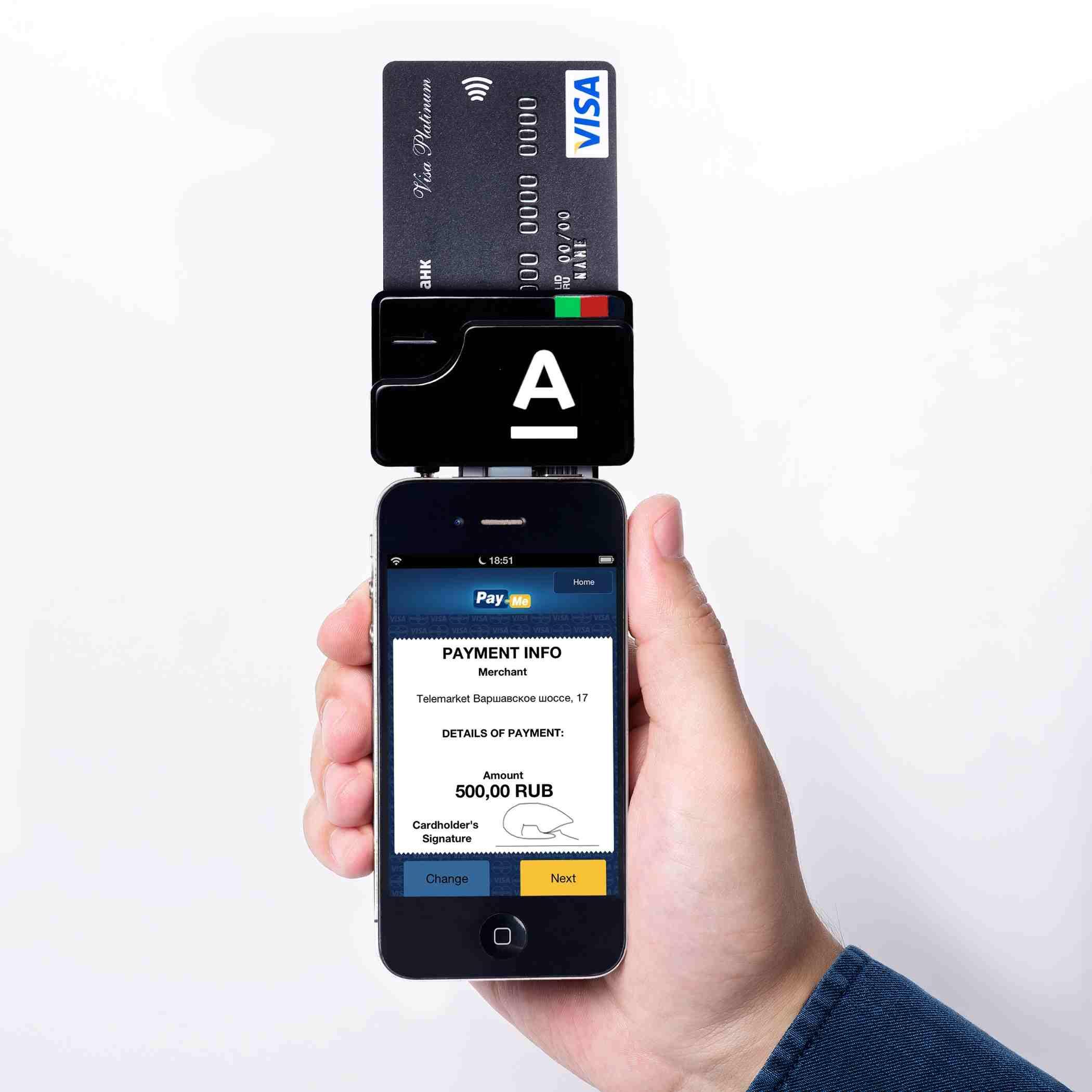 Альфа-Банк мобильный эквайринг