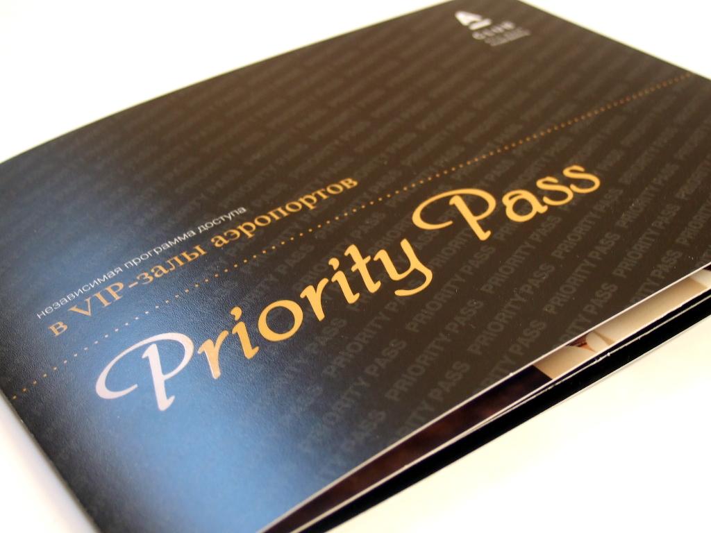 Альфа-Банк Priority Pass получить