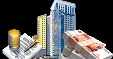 Кредит под залог недвижимости в Альфа-Банке: условия, как оформить